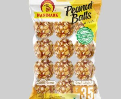 Penaut Balls